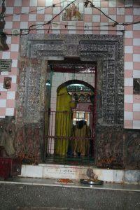सरस्वती मंदिर मुख्य प्रवेश द्वार